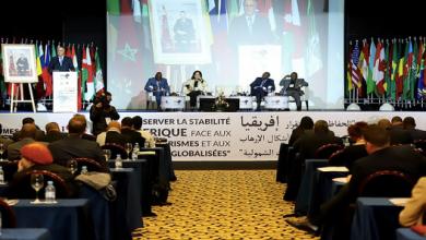 """Photo of اختتام أشغال الدورة 11 للمؤتمر الدولي """"منتدى مراكش للأمن"""""""