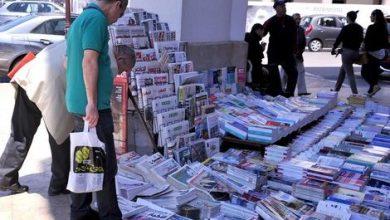 صورة الفردوس:فتح الأكشاك و المكتبات دون ترخيص مسبق ابتداء من اليوم الثلاثاء