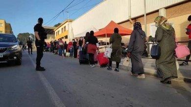 صورة بالصور.. انطلاق عملية عودة المغاربة العالقين بسبتة المحتلة