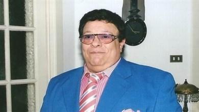 Photo of وفاة الكوميدي المصري إبراهيم نصر عن عمر يناهز 70 عاما