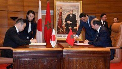 صورة البرلمان الياباني يصادق على اتفاقية تجنب الازدواج الضريبي مع المغرب