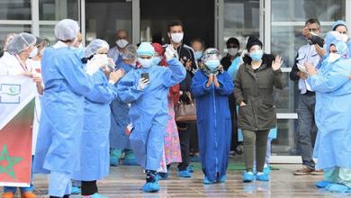 صورة تسجيل 24 إصابة جديدة بفيروس كورونا المستجد