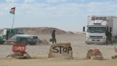 """صورة 70 منظمة غير حكومية تطالب الحكومة الإيطالية باتخاذ """"موقف حازم"""" تجاه الوضع في الكركرات"""