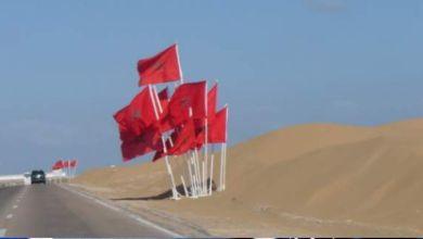 صورة الصحراء.. البحرين تجدد تأكيد دعمها لموقف المغرب في الدفاع عن سيادته وسلامة أراضيه