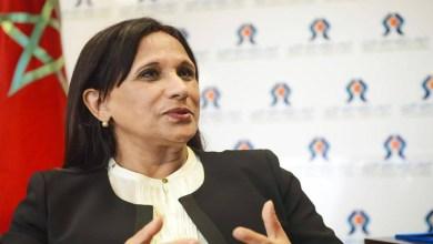 صورة مجلس بوعياش يطلق حملة تحسيسية للنساء في وضعية إعاقة
