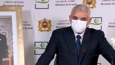 صورة صفقات وزارة الصحة وعمل مديرية الأدوية تحت أعين لجان استطلاعية برلمانية