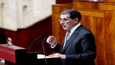 صورة مجلس المستشارين يسائل رئيس الحكومة حول الاستراتيجية الوطنية للتلقيح ضد كورونا