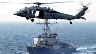صورة البحرية الملكية تجهض عملية لتهريب المخدرات في عرض المتوسط
