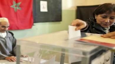 صورة بعد عزل برلماني.. الحكومة تُعلن عن موعد إجراء الانتخابات الجزئية بالراشيدية