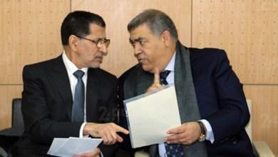 صورة الحكومة تمدد حالة الطوارئ الصحية بالمغرب إلى هذا التاريخ