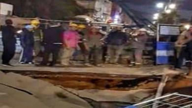 صورة انهيار أرضي بأحد شوارع القنيطرة