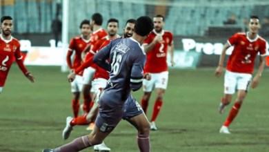 صورة الاتحاد المصري يسلط عقوبة كبيرة على نجم الأهلي