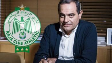 صورة رئيس الرجاء يظهر في احتفالات اللاعبين بعد التأهل لنهائي كأس محمد السادس- صورة