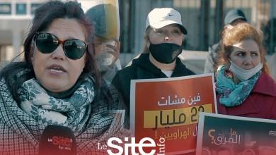 """صورة الفيضانات تفيض كأس غضب """"البيضاويين"""" وتُخرجهم للاحتجاج ضد مجلس المدينة-فيديو"""