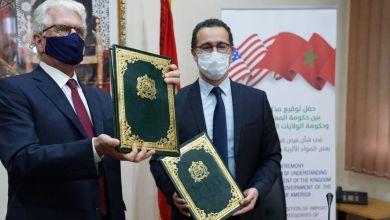 صورة توقيع مذكرة تفاهم بين المغرب وأمريكا للحفاظ على التراث الثقافي المغربي
