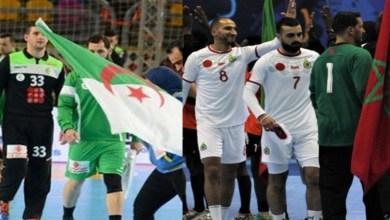 صورة الموعد والقناة الناقلة للقاء المغرب والجزائر في بطولة العالم لكرة اليد