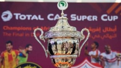 صورة الغموض يلف موعد كأس السوبر الإفريقي بين الأهلي المصري ونهضة بركان
