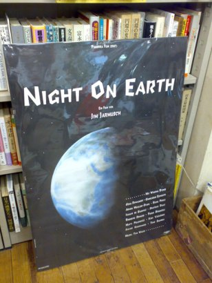 Jim Jarmusch『NIGHT ON EARTH』