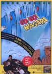 『GO! GO! NIAGARA』発売告知チラシ(表)