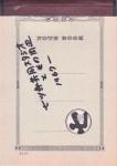 VU nr.001 modern 別冊