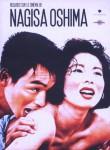 Regards sur le cinéma de Nagisa Oshima