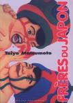 Frères du Japon / Taiyo matsumoto
