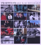 アキ・カウリスマキ(デザイン:日用デザイン)