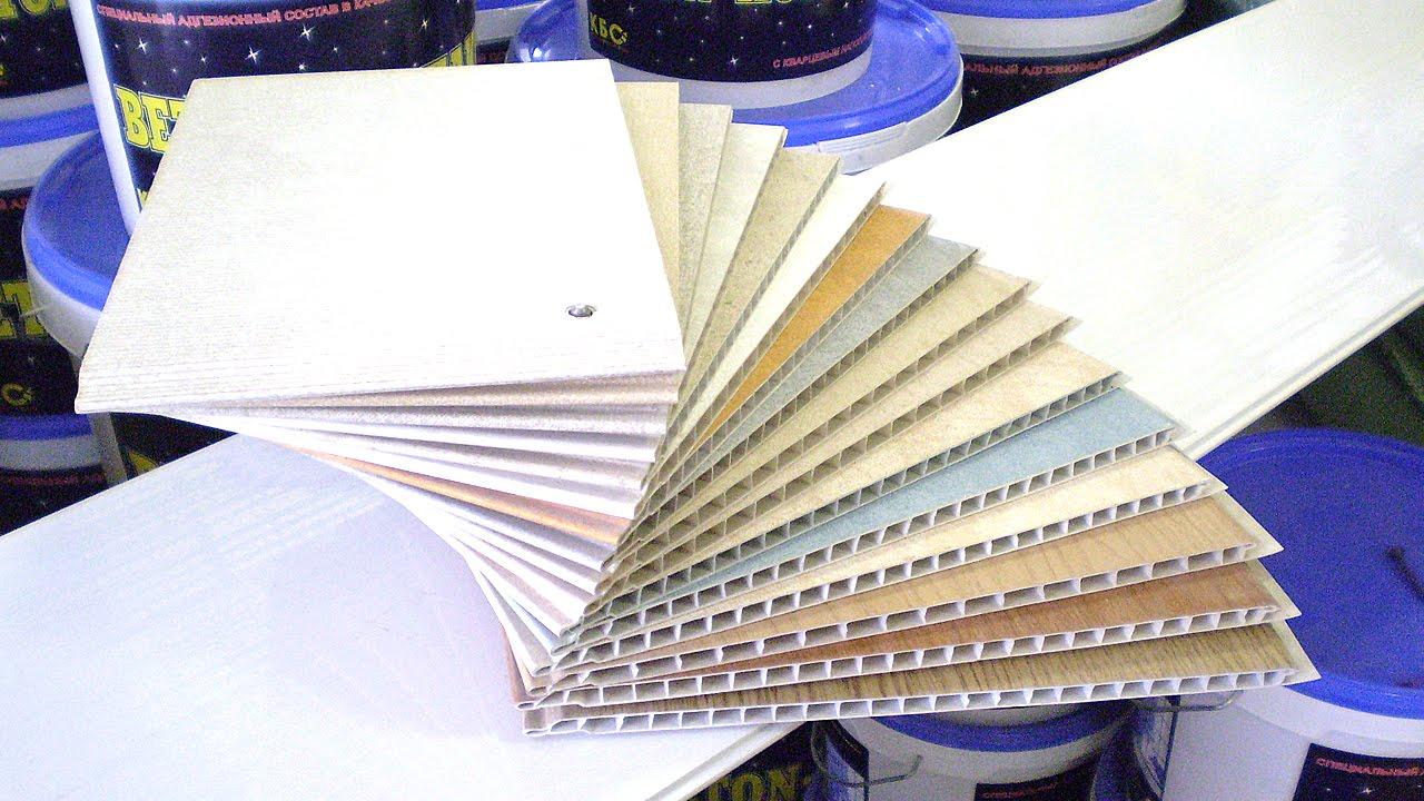 Soluții de culoare ale panourilor din PVC