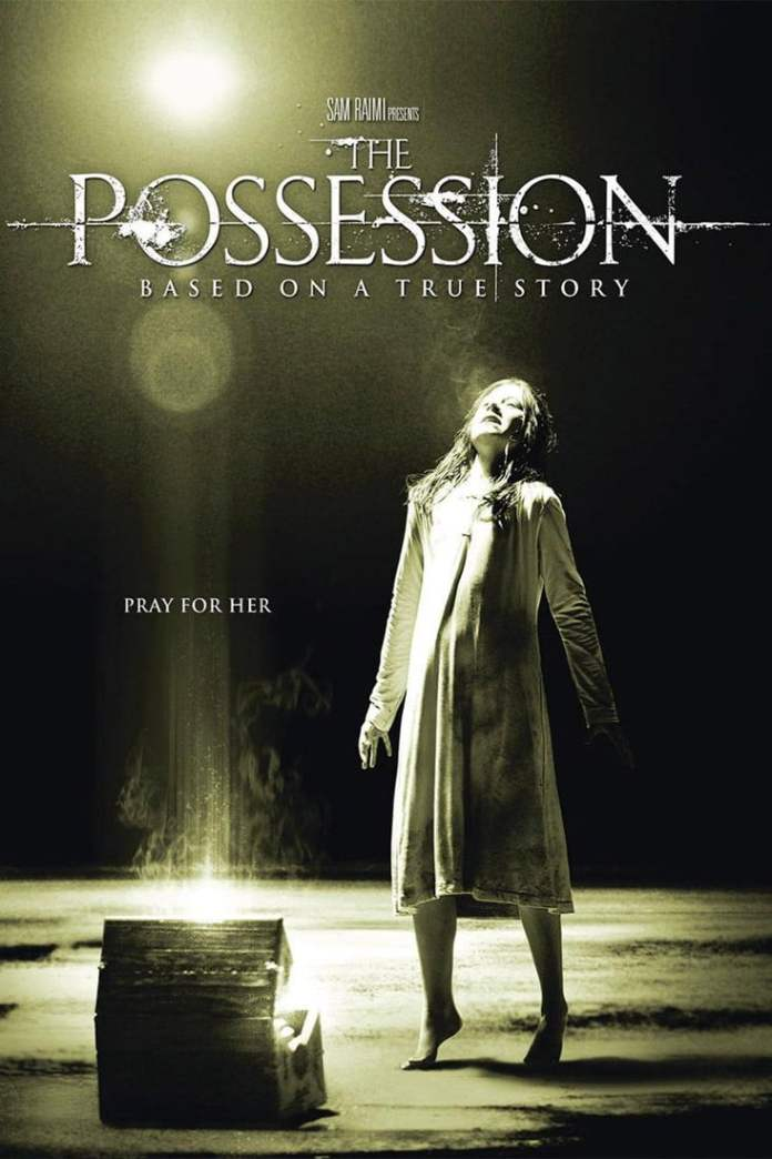 possession 2012 poster 1