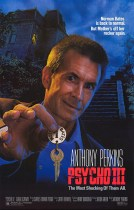 Horror History: Wednesday, July 2, 1986: Psycho III was released in theaters