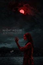 Friday, August 20, 2021: The Night House Premieres Today in Theaters