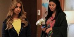 لاول مرة مسلسل سعودي في التلفزيون التركي