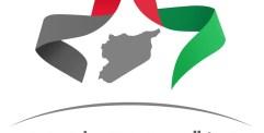 الهيئة العليا للمفاوضات ترفض وضع الإرهاب على جدول أعمال محادثات جنيف