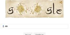غوغل يحتفل بذكرى مولد عالم الفلك عبد الرحمن الصوفي