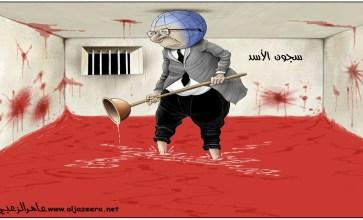 سجون الأسد – ريشة عامر الزعبي