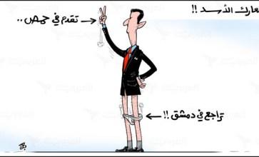 معارك الاسد – ريشة عماد حجاج