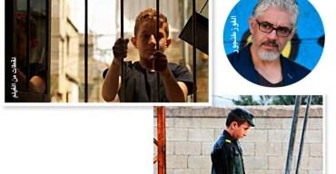 فيلم «ذاكرة باللون الخاكي»… مرآة الزمن السوري