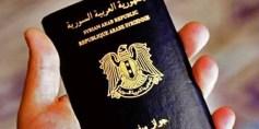 في مصر.. على ماذا رست غرامات الإقامة للسوريين؟