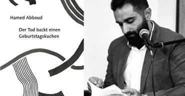 السوري حمد عبود في القائمة القصيرة للجائزة العالمية للأدب