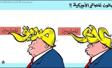 صالون المصالح الاميركية – ريشة عماد حجاج