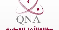 """قطر تقول بتورط دول مقاطعة لها باختراق وكالة أنبائها وأمريكا """"مندهشة"""" من التحركات الخليجية"""