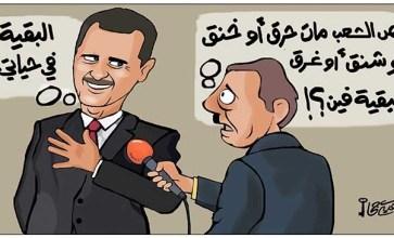 سؤال لبشار الأسد عن شعبه – ريشة أمية جحا