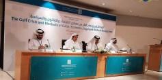 أزمة الخليج وحصار قطر في ندوة للمركز العربي للأبحاث