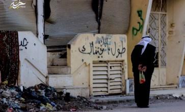 """""""وللحريّة الحمراء بابٌ بكلّ يدٍ مضرجةٍ يدقّ"""" – دير الزور – عدسة محمد الحامد"""