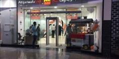 """تغيير الاسم التجاري لباركليز ل """"التجاري وفا بنك إيجيبت"""" بالسوق المصرية"""