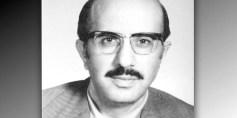«حرمون» يعلن أسماء الفائزين بجائزة ياسين الحافظ في الفكر السياسي