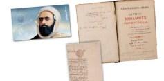 أرشيف الأمير عبدالقادر في المزاد.. الجزائر تخسر معركة الذاكرة