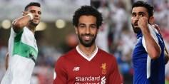 صلاح والسومة وخريبين يتنافسون على لقب أفضل لاعب عربي