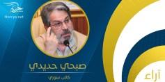 سوريا: مشاريع الاشتباك ومسميات «الشيطان»