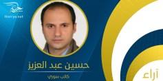 """""""قضايا الحل النهائي"""" بسوريا.. خلافات الدستور والانتخابات"""